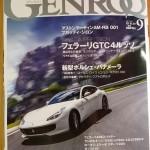 GENROQにてTEZZO ノンスリップアルミペダル 3ペダル用 for VW GTIが紹介されました!