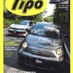 TiPo誌にて、アバルトデモカーが特集されました!