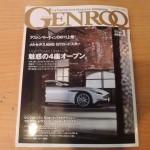 4Cの車高調がGENROQで紹介されました