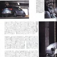 Tuning Car 2015~TCTの実力を引き出すべく開発されたQV②