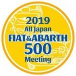 【7/21 (日)FIAT&ABARTH500 全国ミーティング 2019】に出店します!