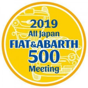 fiat-abarth2019-400x400