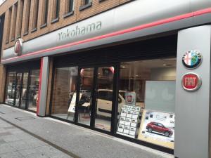 横浜の中心地に店舗がございます