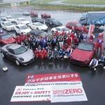 袖ヶ浦にてドライビングレッスンが開催されました!